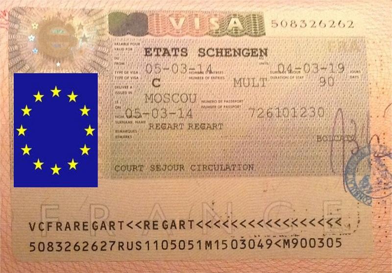 Шенген на 5 лет как сделать